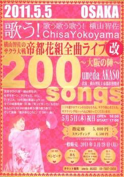 20110321sakura.jpg