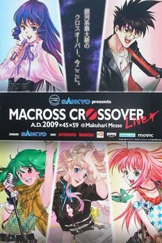 Macross2009101803.jpg